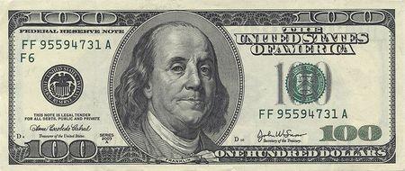 Ben_franklin_100_dollar_bill