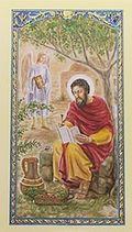 St-matthew-prayer-card_catholiccompany