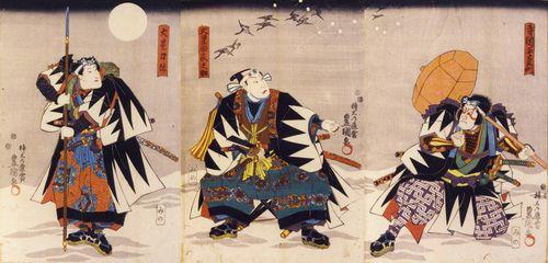 Kanadehon_Chūshingura_by_Toyokuni_Utagawa_III