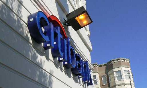 Citibank sign by kiwanja Flickr creative commons
