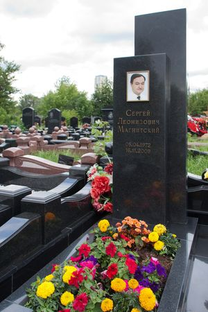 Sergei Magnitsky grave_Dmitry Rozhkov via Wikimedia Commons