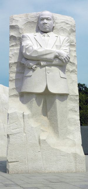 MLK National Memorial Washington DC Stone of Hope