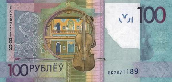 Belarus 100 ruble note_back