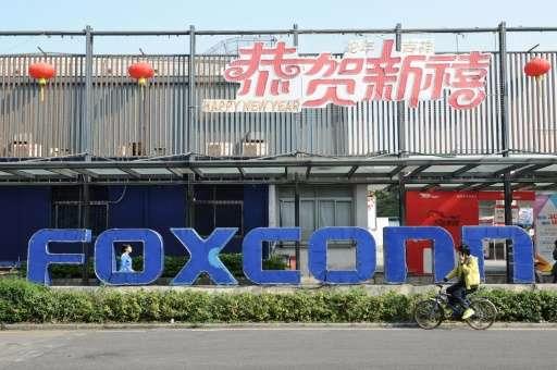 Foxconn_amajo