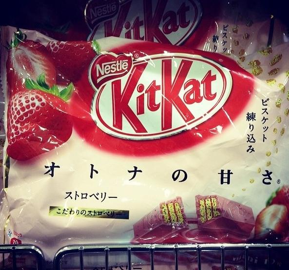 KitKat at MT Supermarket in Chinatown Center Austin