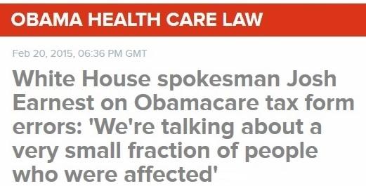 White House 1095-A errors reaction
