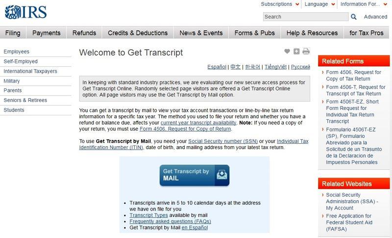 IRS Get Transcript screen shot 052316