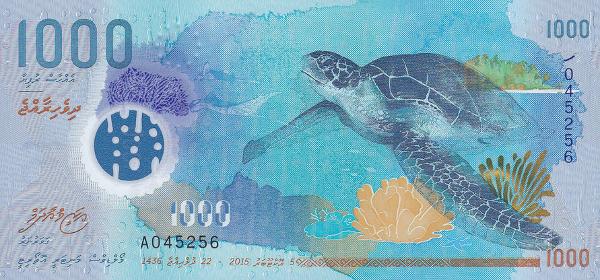 Maldives 1000 Rufiyaa note_front