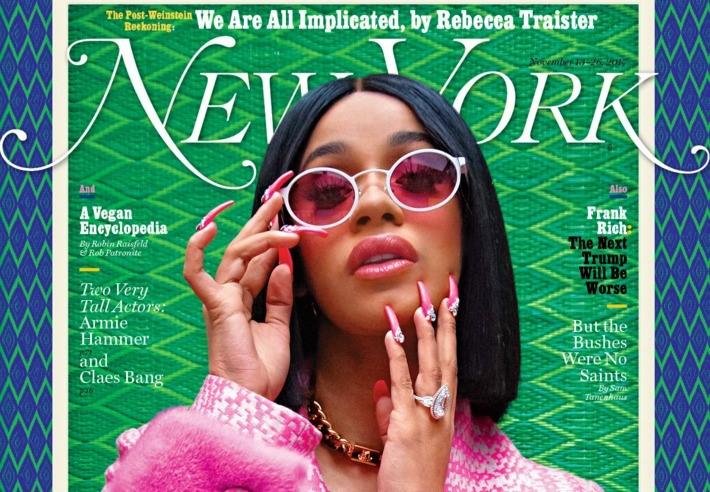 New York mag Nov13-26 2017 Cardi B cover_cropped