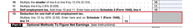 Schedule SE 2020 part 1 one-half recapture-highlighted