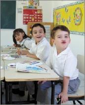 Kids_in_classroom_2